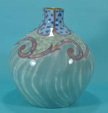 Rosenthal Hanika written on side, cm Vase, Home Decor, Decoration Home, Room Decor, Vases, Home Interior Design, Home Decoration, Interior Design, Jars