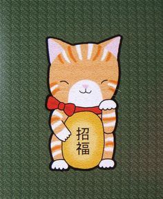 Japanese Lucky Cat with Green Background by MiKa Art