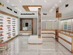 Pharmacy Design on Behance Showroom Design, Shop Interior Design, Mobile Shop Design, Pharmacy Store, Pharmacy Humor, Electrical Shop, Spa Room Decor, Medical Office Design, Counter Design