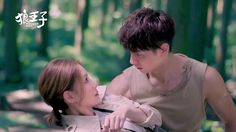 Taiwanese drama Prince of Wolf with Derek Zhang, Amber An
