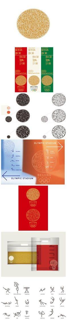 原研哉先生·2008北京奥运设计方案