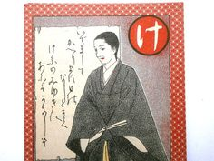 images of nogi maresuke | Vintage Japanese Game Card Woman Karuta Set (6) From 1937 Wife Of The ...