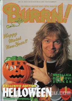 Michael Kiske, singer of Helloween, 1989