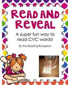 This engaging activity is perfect for small groups or your literacy centers. Students will read CVC words and then fold up the paper to reveal a picture underneath to see if they've read the word correctly.