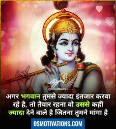 Krishna Quotes In Hindi, Radha Krishna Love Quotes, Lord Krishna, Krishna Lila, Krishna Statue, Baby Krishna, Love Song Quotes, True Feelings Quotes, Time Quotes
