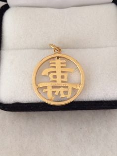 A personal favorite from my Etsy shop https://www.etsy.com/listing/245363758/asian-chinese-18k-fine-gold-good-luck
