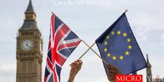 بريطانيا تطلق اليوم رسميا عملية خروجها من الاتحاد الأوروبي