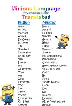 18 Of The Best Minion Jokes Quotes And Sayings - Jokes - Funny memes - - Well we have 18 of the best quotes from our favorite yellow minion friends! The post 18 Of The Best Minion Jokes Quotes And Sayings appeared first on Gag Dad. Minion Photos, Funny Minion Pictures, Funny Minion Memes, Minions Quotes, Funny Texts, Funny Jokes, Jokes Quotes, Minions Pics, Funny Pics