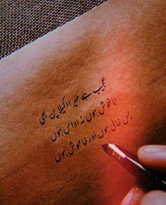 Love Poetry Images, Poetry Quotes In Urdu, Best Urdu Poetry Images, Urdu Poetry Romantic, Love Poetry Urdu, Urdu Quotes, Qoutes, Islamic Quotes, Lyric Poetry