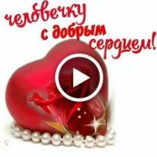 rooyklam - 0 results for holiday Birthday Greeting Message, Birthday Greetings, Happy Birthday Flowers Wishes, Smiling Animals, Love Heart Gif, Good Night Love Images, Pictures Of Jesus Christ, Free To Use Images, Good Morning Gif