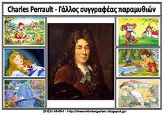 Το νέο νηπιαγωγείο που ονειρεύομαι : Ο Charles Perrault και τα παραμύθια του Greek Language, Second Language, Charles Perrault, School Librarian, Crafts For Kids, Baseball Cards, Education, Reading, Artwork
