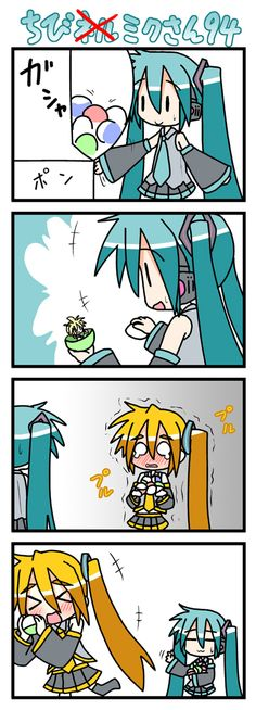 That awkward moment when you'd do the same thing Neru did.