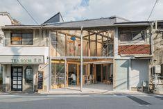 World Architecture Community News - Chidori-bunka, a new community space by dot architects House Architecture Styles, Studios Architecture, Chinese Architecture, Space Architecture, Futuristic Architecture, Residential Architecture, Community Housing, Community Space, New Community