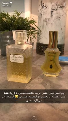 Luxury Perfumes for Her, Luxury Perfumes for Women Lovely Perfume, Best Perfume, Cheap Perfume, Cheap Fragrance, Perfume Recipes, Celebrity Perfume, Perfume Scents, Perfume Samples, Dior