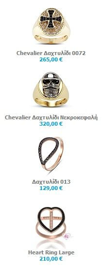 Want them all!!!! http://www.gold4u.gr/index.php?MDL=pages=N_N0000000002_N0000002000_N0000002020