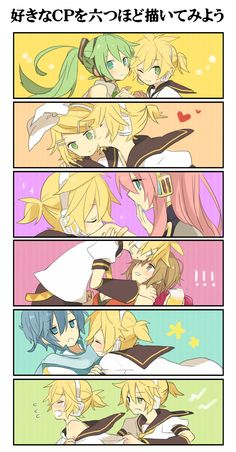 Len Harem by 由杞 Vocaloid Kaito, Vocaloid Funny, Kagamine Rin And Len, Pocky Game, Hatsune Miku Project Diva, Vocaloid Characters, Miku Chan, Oc Drawings, Mikuo