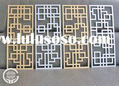 Decorative metal screen