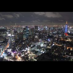 From Roppongi Hills Mori-Tower. - @gomatsuo | Webstagram