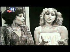 Safiye Ayla & Nilüfer £££ YEŞİL GÖZLERİNİ UFKUMA GER Kİ - YouTube