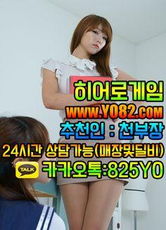 추천온라인바둑이YO82.COM 추천인:천부장