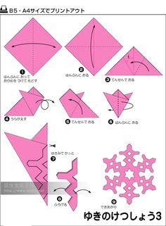 origami snowflake 8