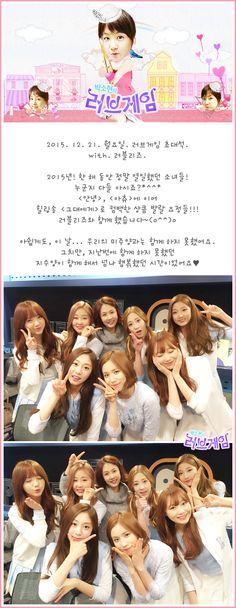 [Lovelyz] 151221 SBS Power FM Park Sohyun's Love Game Radio