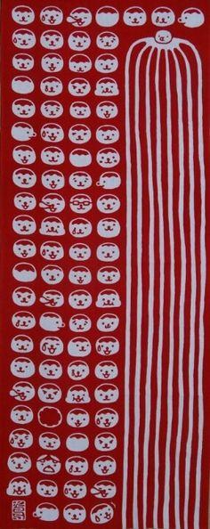 たこるくん 【大阪】|手ぬぐいショー Japanese Textiles, Japanese Patterns, Japanese Fabric, Japanese Art, Pattern Art, Print Patterns, Japanese Wrapping, Japanese Outfits, Typography Prints