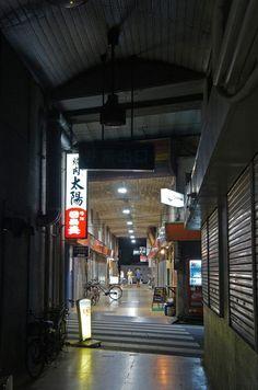 夜散歩のススメ「八丁畷駅ガード下」 神奈川県川崎市