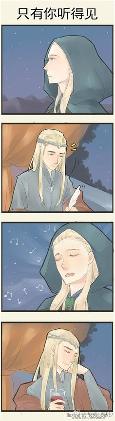 Thranduil and Legolas - Nekomiko_秘制沙包的照片 - 微相册