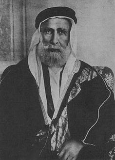 October 1916 - Hussein bin Ali Proclaims himself King of the Hejaz Pictured - Hussein bin Ali, Shariff of Mecca and now King of the Hejaz, was the nominal leader of the Arab Revolt, although his. Arabian People, Arab Revolt, Ibn Ali, Arabian Art, Grand National, Baghdad, Saudi Arabia, First World, Cairo