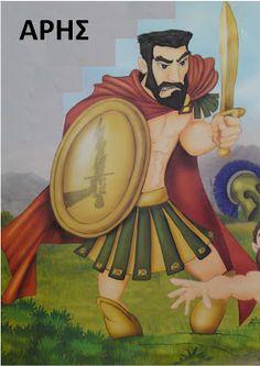 God Of War, Gods And Goddesses, Ancient Greece, Greek Mythology, Ancient History, Princess Zelda, Symbols, Animals, Mars