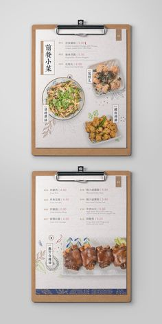 Creative Menu design for Chinese Origination Noodle House Food Graphic Design, Food Menu Design, Restaurant Menu Design, Web Design, Restaurant Branding, Layout Design, Menu Board Design, Restaurant Restaurant, House Design