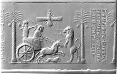 A famous cylinder seal depicting Darius I of Persia: he is aiming his drawn bow at an upright enraged lion impaled by two arrows, while his chariot horse is trampling a deceased lion. The scene is framed between two slim palm trees, a block of cuneiform text, and above the scene, the Faravahar symbol of Ahura Mazda, the god representation of Zoroastrianism.