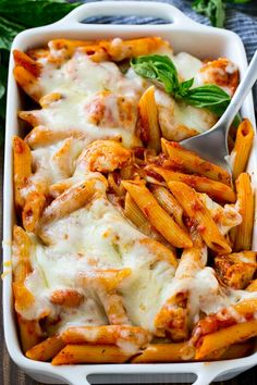 This chicken parmesan pasta is sauteed chicken and penne pasta tossed in marinara sauce and covered with cheese, then baked to gooey perfection. An easy dinner option that's a total crowd pleaser! Baked Penne Pasta, Chicken Marinara, Penne Pasta Recipes, Chicken Parmesan Casserole, Pasta Dishes, Marinara Sauce, Chicken Pasta Bake, Beef Casserole, Spaghetti Recipes