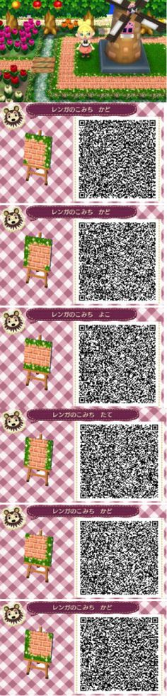 I finally found this after searching for it for a while. ACNL Red Brick Windmill Grass Flower Border Animal Crossing New Leaf : Credit: http://acpath.tumblr.com/tagged/Brick