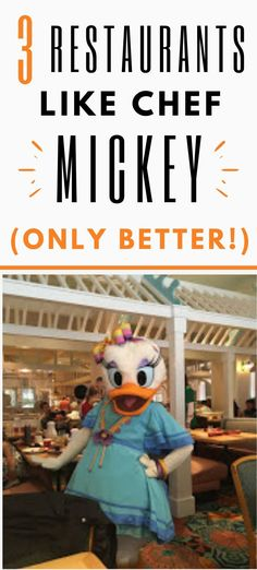 Walt Disney World vacation planning ideas with kids -- Looking for a great character restaurant but not sure about the noise at Chef Mickey in the Contemporary Resort? Here are 3 better restaurants where you can meet Mickey or Minnie and friends. Photo of Daisy Duck is from Cape May Cafe breakfast buffet in Beach Club Resort.