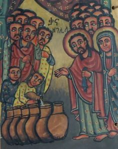 The Wedding in Cana.  Christ turns the water into wine at a wedding.