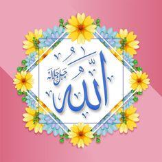 Allah Wallpaper, Islamic Wallpaper, Islamic Calligraphy, Calligraphy Art, Islamic Patterns, Wall Decor Set, Angels And Demons, Islamic Art, Rabbi