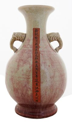 Pottery; Chinese, Vase, Figure Handles, Copper Red & Celadon Crackle Glaze, 15 inch.