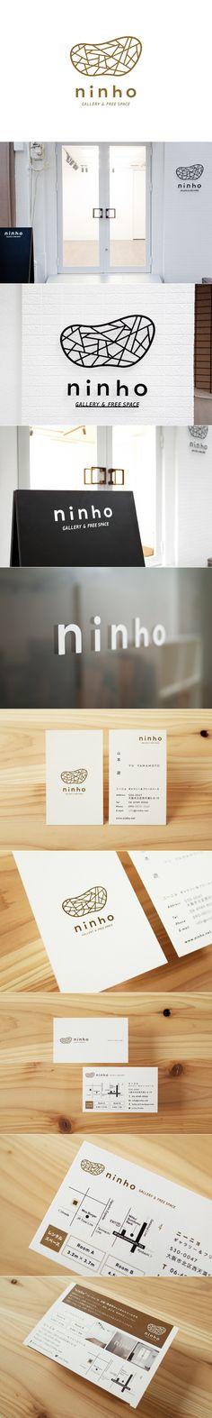 大阪 南森町のアートギャラリー and 貸しスペース 『ninho / ニーニョ』さんのブランディングを行いました。 ギャラリーのコンセプトメイクからロゴマークデザインの設計、看板サイン、名刺、ショップカード、フライヤーを制作いたしました。 鳥の巣をイメージしたマークデザインに木(枝)の包み込む温もりをウッドブランにて媒体を統一しました。