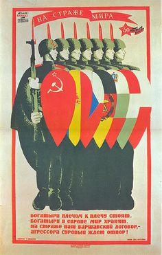 gor Ovasapov, 50th Anniversary of the Soviet Army, 1967