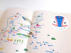 ポール・コックスさんのかわいいイラスト満載「ウフフ!北陸新幹線」のリーフレット – Kawacolle かわいいデザインのコレクションサイト