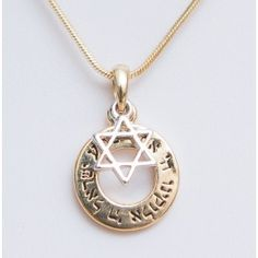 """Shemah Israel"" with silver Star of David"