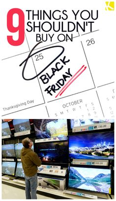 What Not to Buy on Black Friday: 14 Things - The Krazy Coupon Lady Black Friday Deals Online, Best Black Friday, Black Friday Shopping, Ways To Save Money, Money Saving Tips, Money Savers, Shopping Hacks, Shopping Deals, Shopping Websites