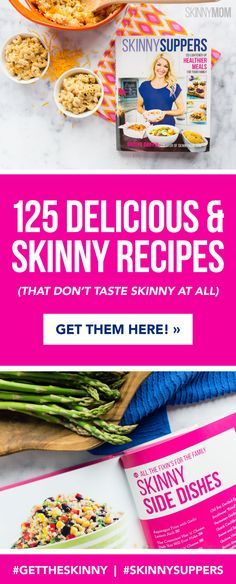 Running out of skinny supper ideas? We can help!