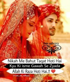 Image may contain: 2 people, text Best Couple Quotes, Muslim Couple Quotes, Cute Muslim Couples, Muslim Love Quotes, Couples Quotes Love, Love In Islam, Love Husband Quotes, True Love Quotes, Islamic Love Quotes