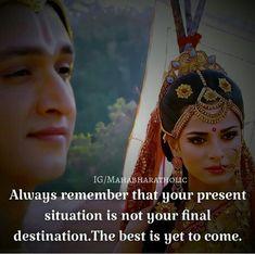 Radha Krishna Songs, Radha Krishna Love Quotes, Lord Krishna Images, Shree Krishna, Hindu Quotes, Hindu Mantras, Religious Quotes, Sanskrit Quotes, Gita Quotes