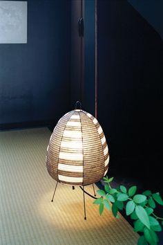 Isamu Noguchi'sAkari 1AS lamp.