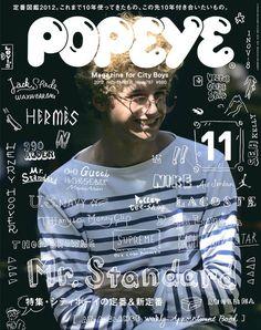 Popeye — magazine for city boys