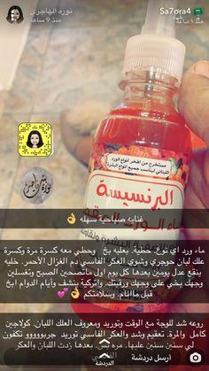Pin By سمسم سماسم On عناية وجمال Hand Soap Bottle Soap Bottle Soap